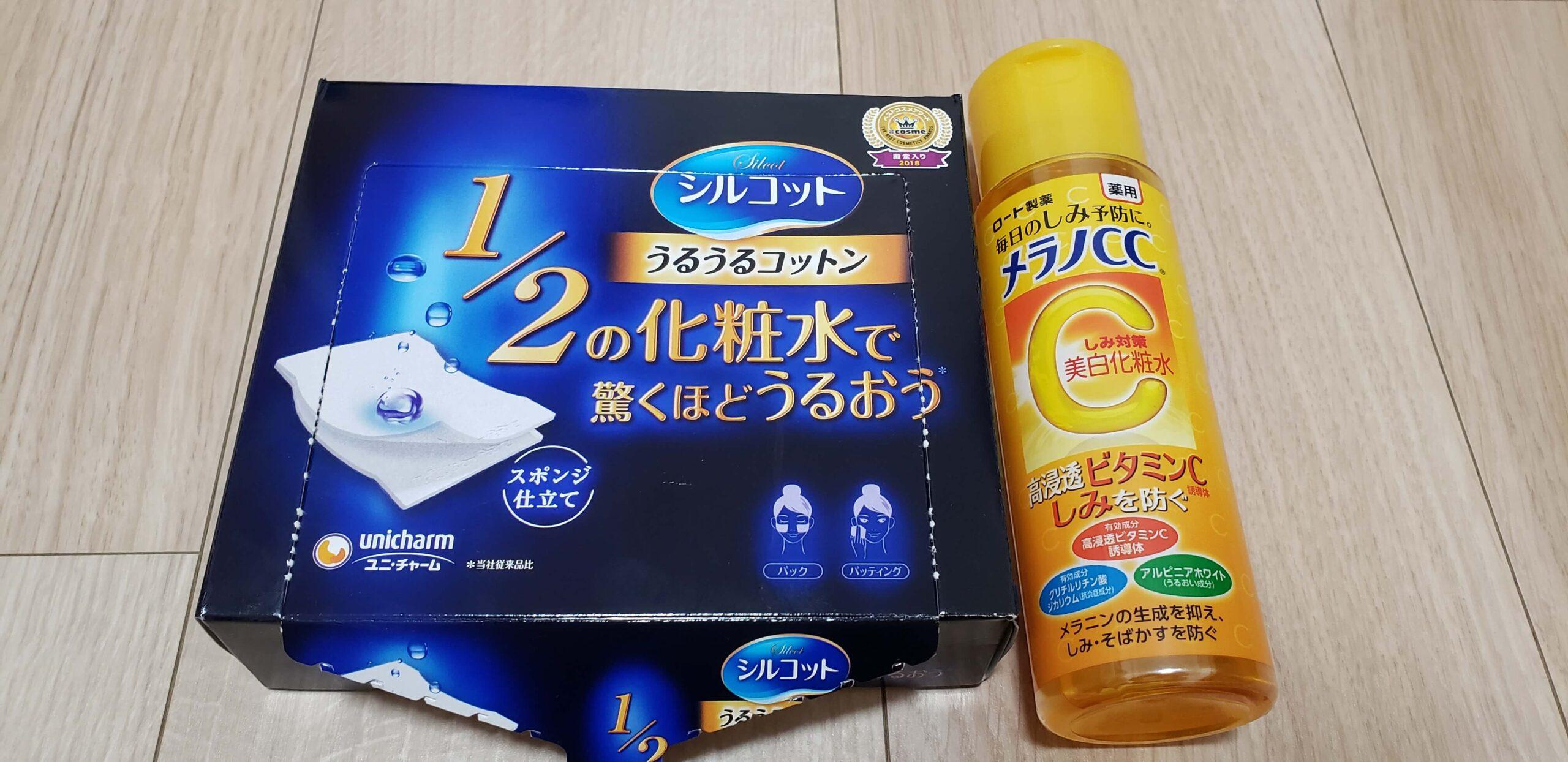 【ニキビ・ニキビ跡専用】メラノCC化粧水でコットンパック